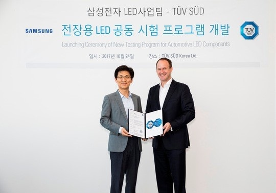 <strong>Samsung</strong> <strong>Electronics</strong> сертифицира LED компонентите за автомобилно осветление с TÜV SÜD