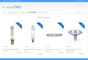 Фирма <strong>КОВАС</strong> стартира електронен магазин