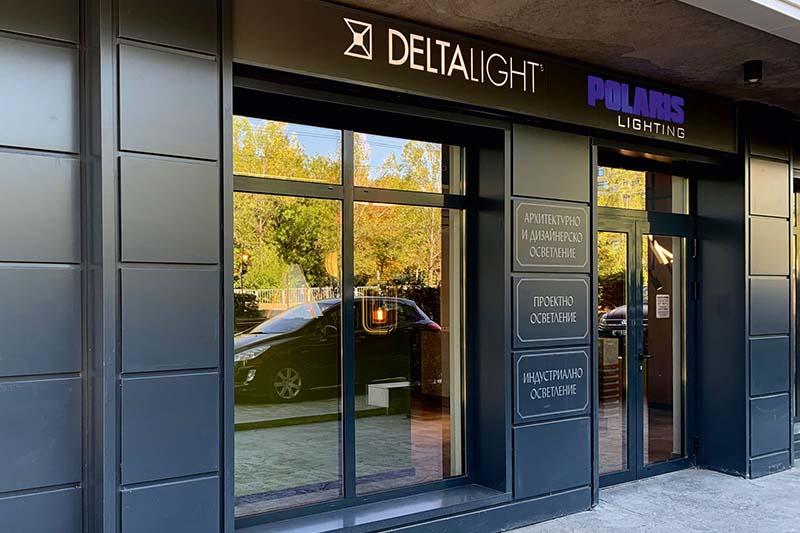 Delta Light откри нов шоурум в София