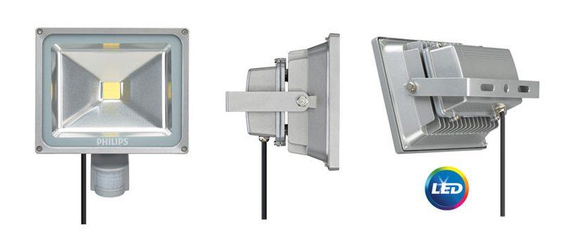 PHILIPS QVF LED - компактни прожектори с много защити
