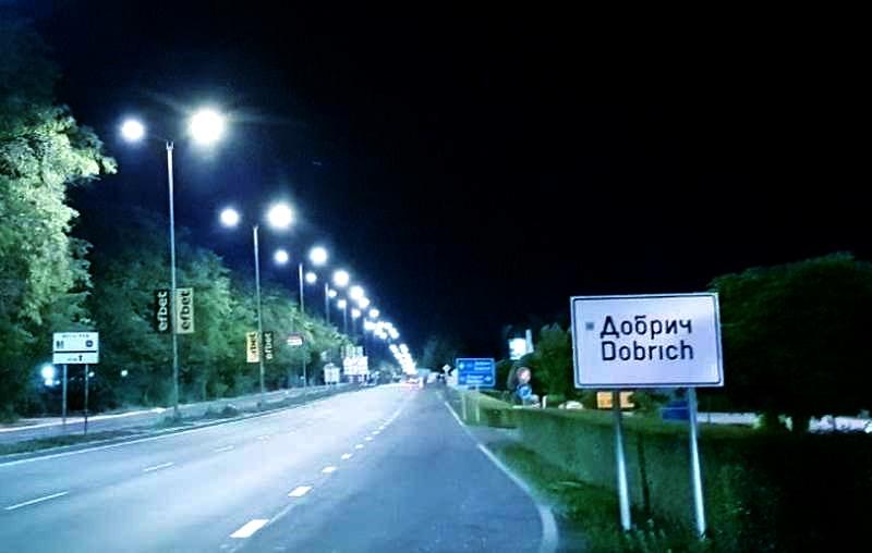 Енерго-Про и Иннолед реализираха енергийно ефективно улично осветление в Добрич