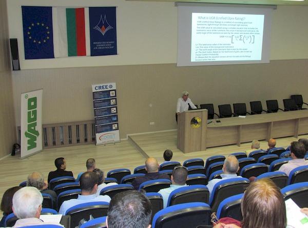 Национален семинар за LED осветление се проведе в София