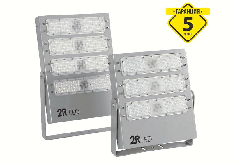 Нови LED прожектори <strong>2R</strong> SPORT