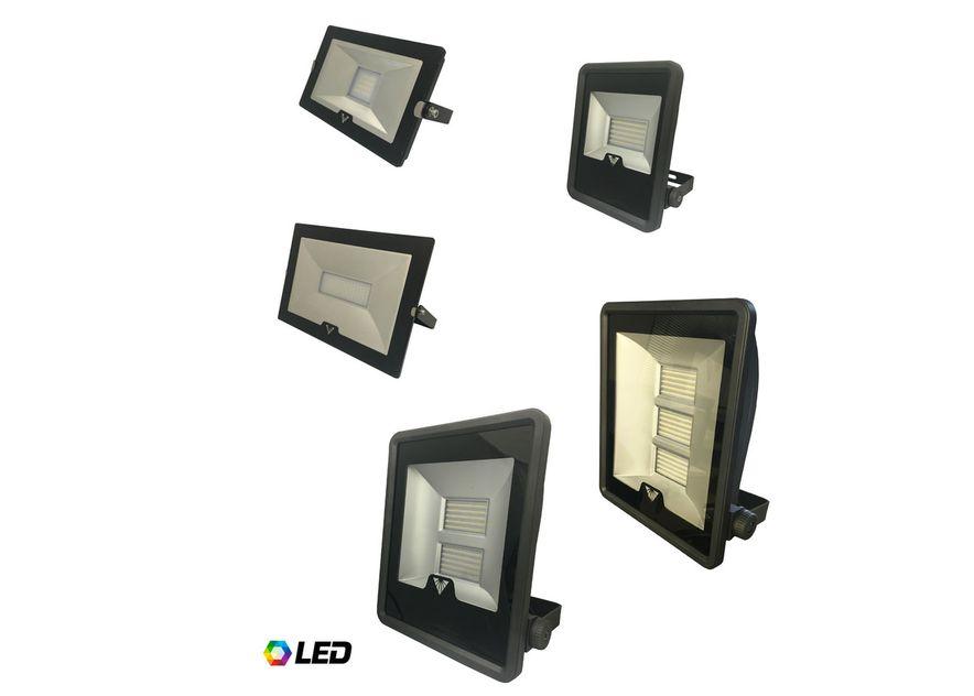 VLED прожектори за максимално енергоспестяване