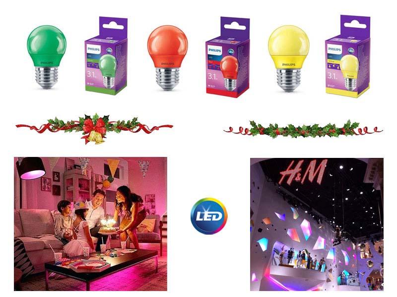 Цветно празнично вълшебство с Philips Color LЕD
