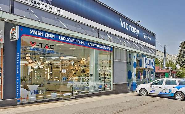 Интер пауър откри нов магазин в София