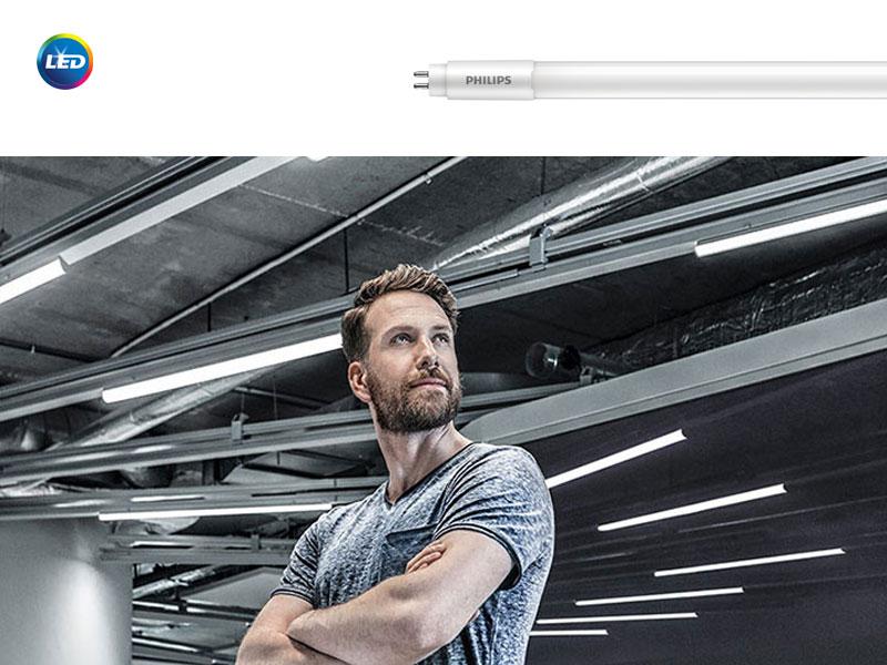 <strong>Philips</strong> Ecofit LEDtube - икономичните тръбни лампи