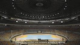 Първата Arena Vison LED в Африка