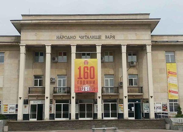 Община Хасково избира доставчик на художествено осветление