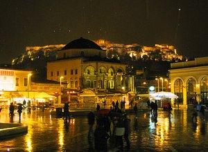Международна конференция <strong>Balkan</strong> <strong>Light</strong> 2015 в Атина