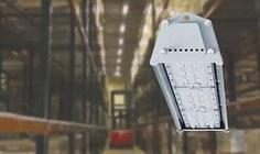 Venture Lighting LED продукти 2016