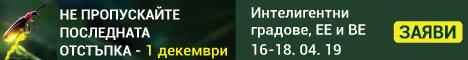 Виа Експо
