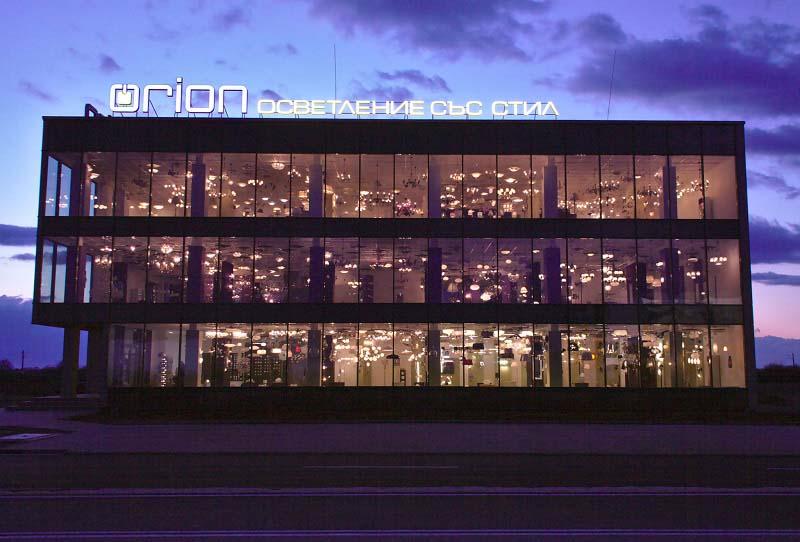 Магазини за осветление Орион предлагат богат избор на различни по стил и дизайн осветителни тела
